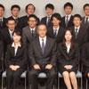 上田公認会計士事務所